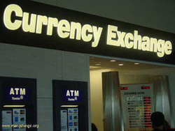 India Currency Exchange, India Exchange Rate Links, Currency India Links
